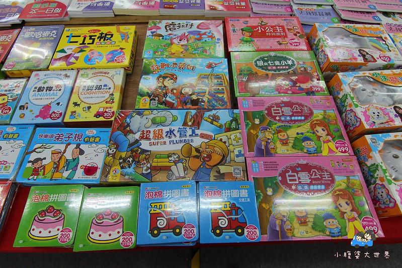 宜蘭玩具特賣2 151