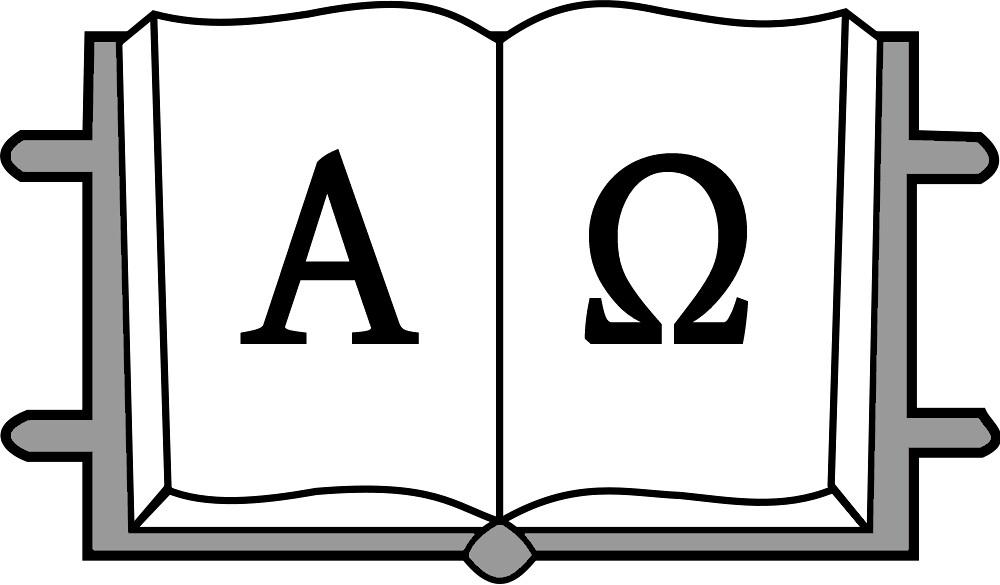 Alpha và Omega có ý nghĩa gì trong nghệ thuật Kitô giáo? - Ảnh minh hoạ 2