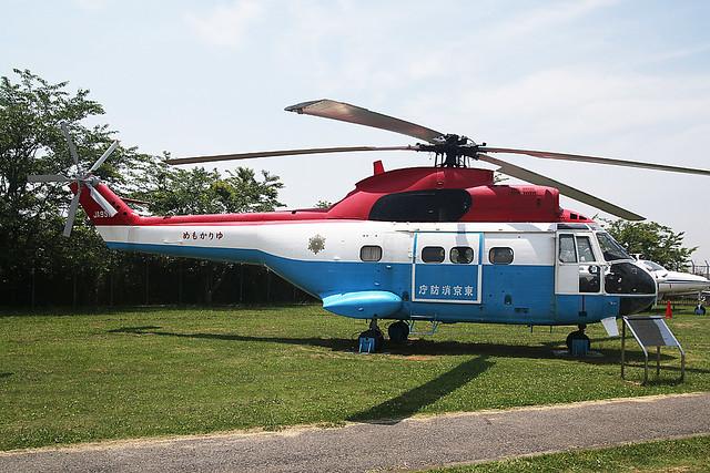 JA9512