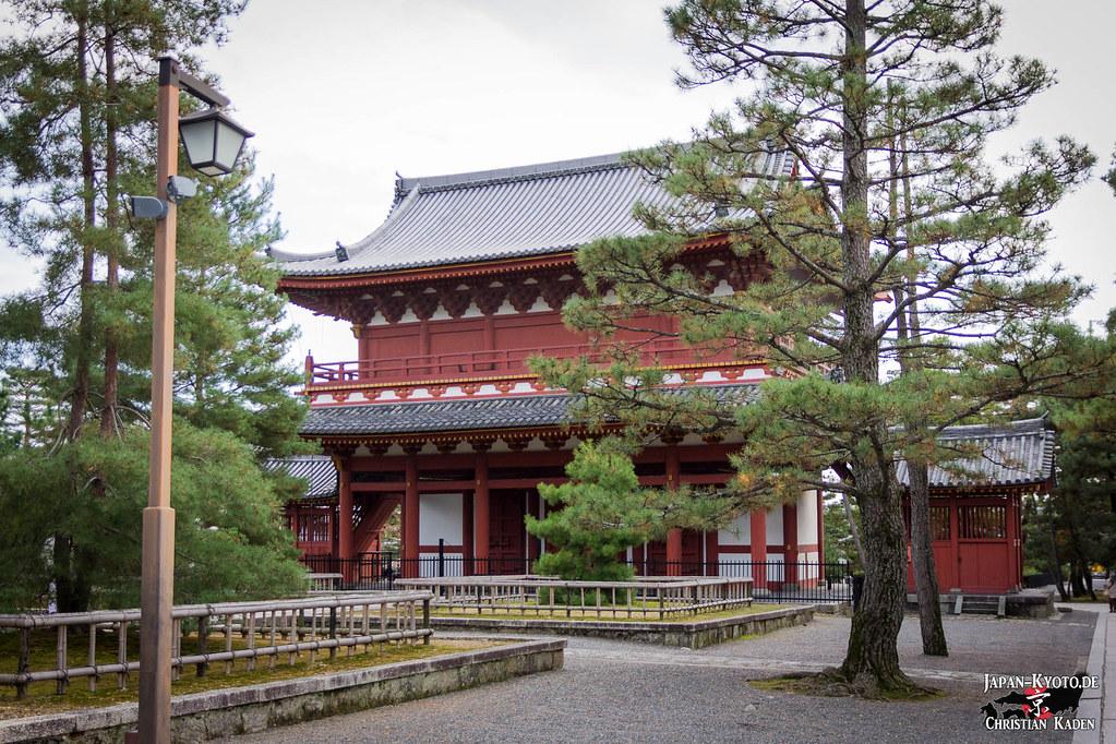 Hotels Near Kyoto Station Japan