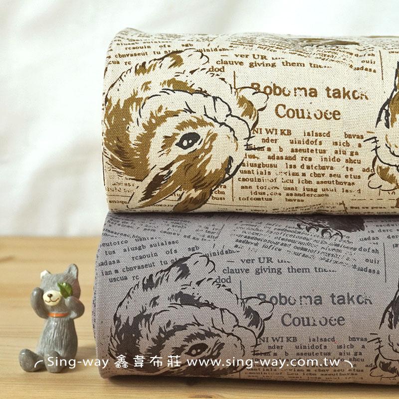 可愛動物派對  英文報紙 貓頭鷹 兔子 刺蝟 手工藝DIy拼布布料 CF550592
