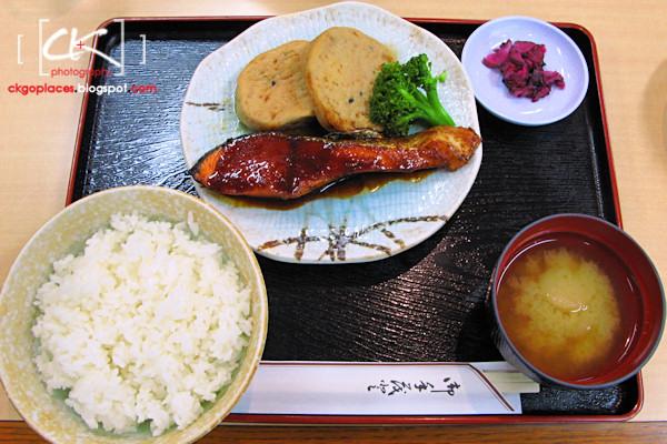 Japan_1587