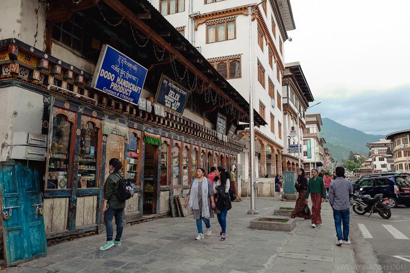 Sketch-Bhutan-Drukasia-Travel-26