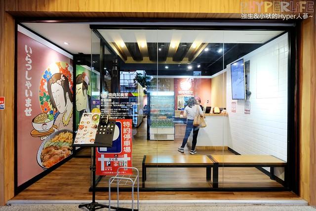 滿燒肉丼食堂 (3)