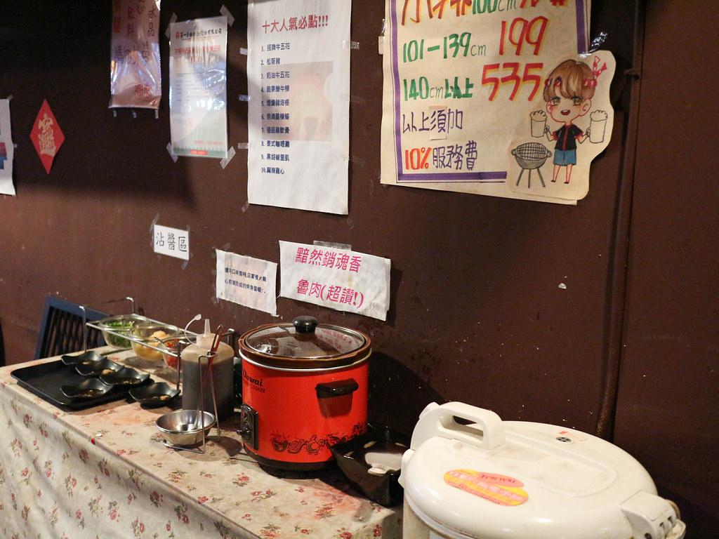 赤坂亭日式燒肉 (8)