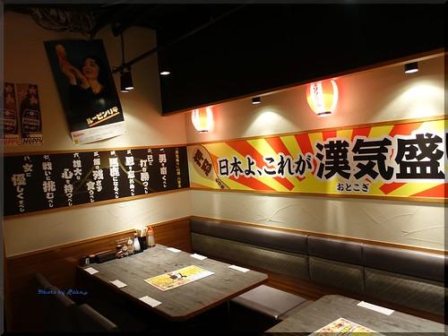 Photo:2017-05-30_T@ka.の食べ飲み歩きメモ(ブログ版)_漢気盛り祭開催!食べれるものなら食べてみろ!【浜松町】盛男_02 By:logtaka