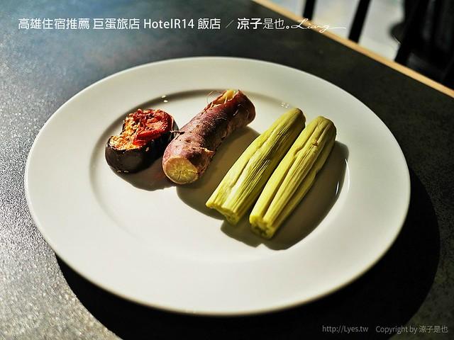 高雄住宿推薦 巨蛋旅店 HotelR14 飯店 25