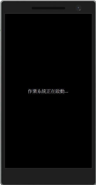 [X.Form] Visual Stuid Emulator for Android 設定 wifi 連線-3