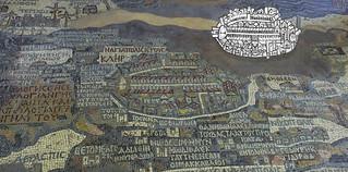 V - Madaba Map:  The Holy City of Jerusalem