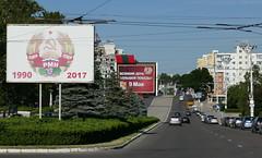 Tiraspol / Тирасполь (Transnistria) - City centre