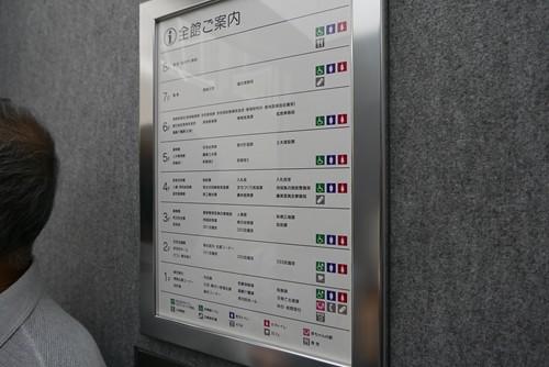 shiyakushoaozorashokudo004