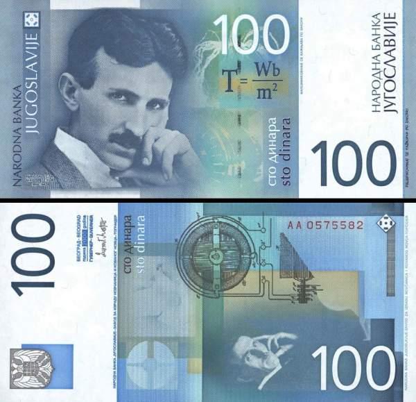 100 Dinárov Juhoslávia 2000, P156