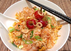 SHRIMP & EGG FRIED RICE