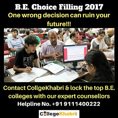 MP BE Admission 2017 (2)