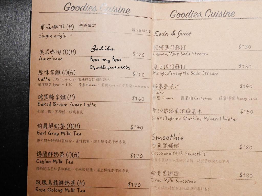 台北東區忠孝敦化站附近餐廳推薦Goodies Cuisine 好米亞 (45)