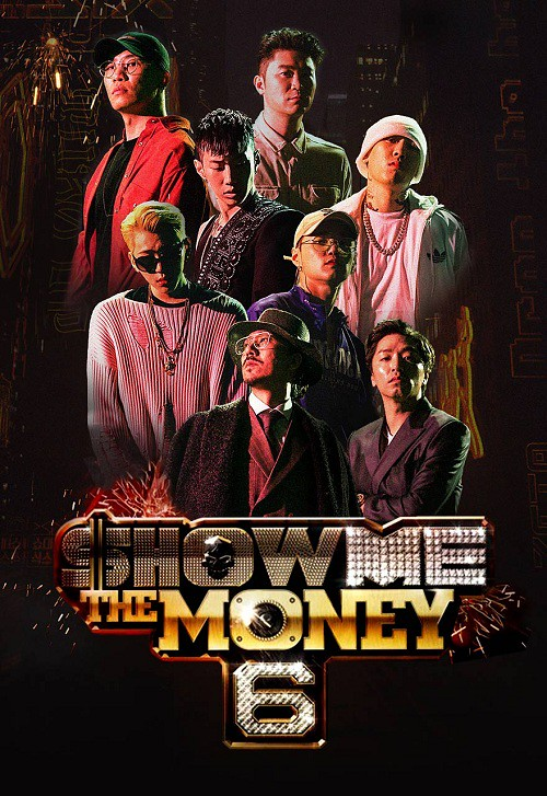 Show Me The Money 6 (2017)