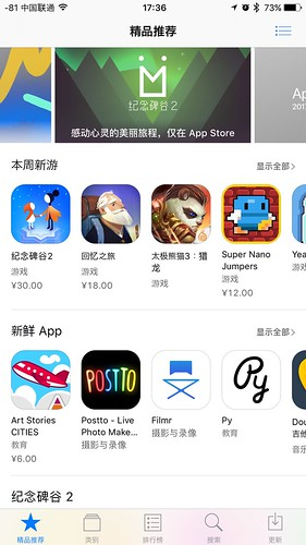 apple_id_cn06