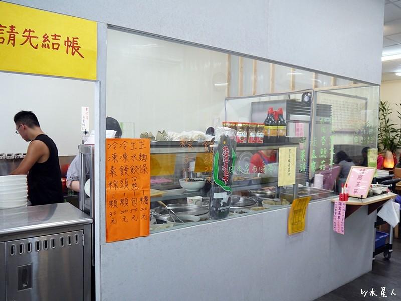 35029998670 e2706d1ce1 b - 宥然手工麵館 | 中工三路生意很好的素食店,不加味精的天然蔬菜湯頭