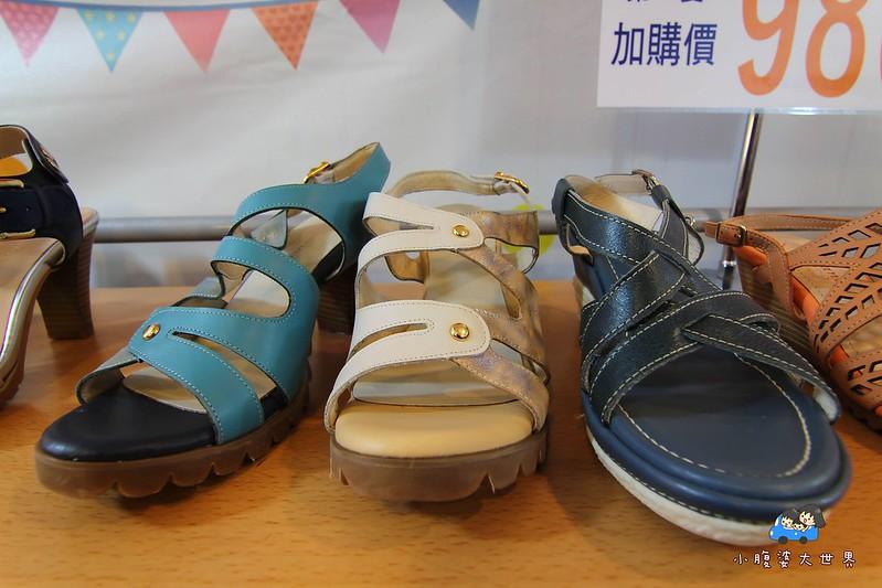 台北特賣愷 025