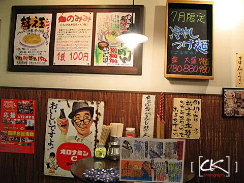 Japan_0721