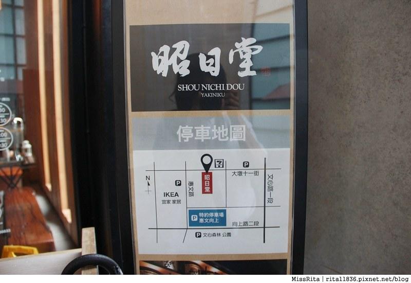 台中美食 台中燒肉 公益路燒肉 勤美燒肉 昭日堂燒肉 燒肉 Shou Nichi Dou Yakiniku 大墩燒肉店 台中推薦聚63