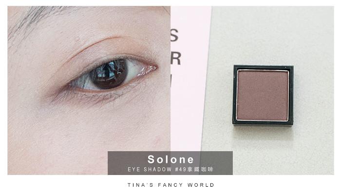 Solone_49