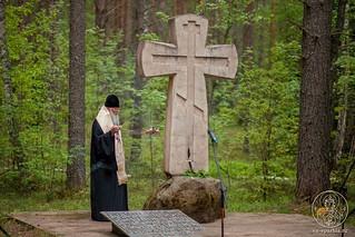 Игнач Крест 260