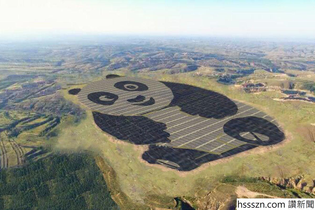 UNDP_CH_Comms_Panda_Solar_Stations.0_1200_800