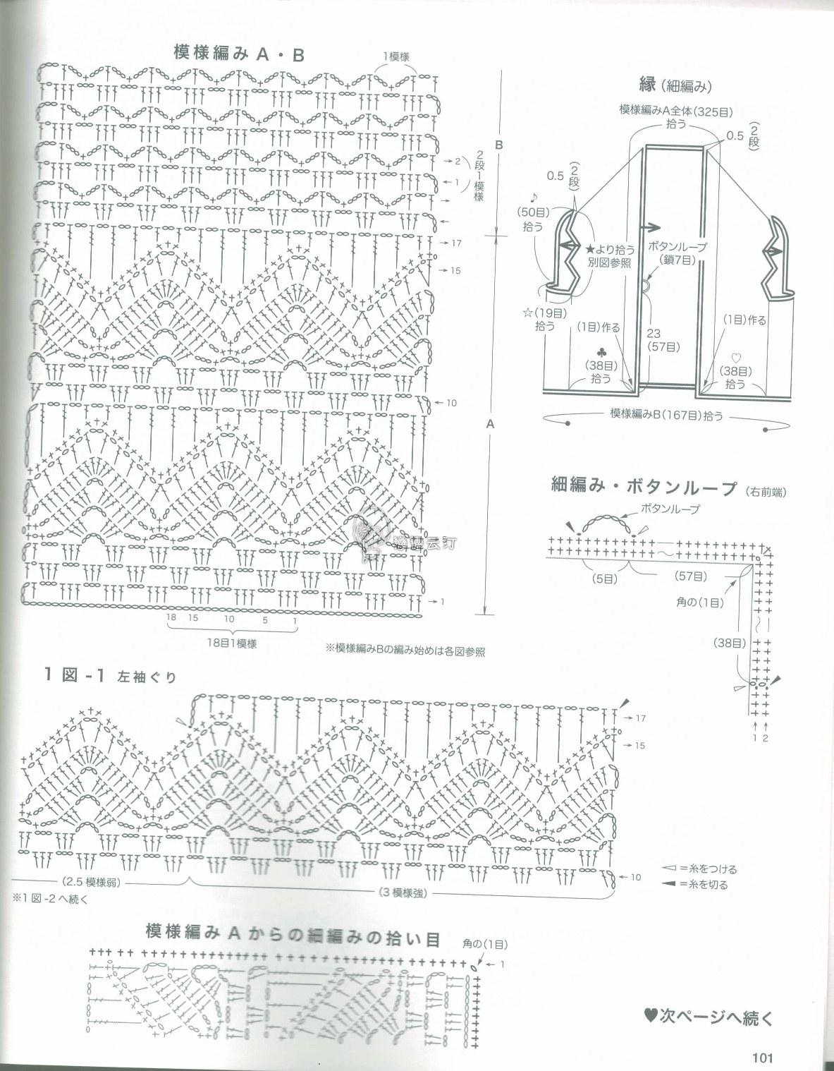 1000_NV80446 (29)