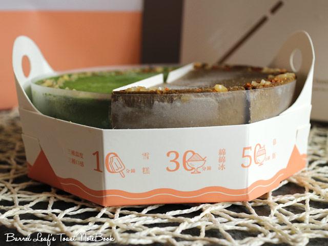 pincheesecake-matcha-sesame (7)