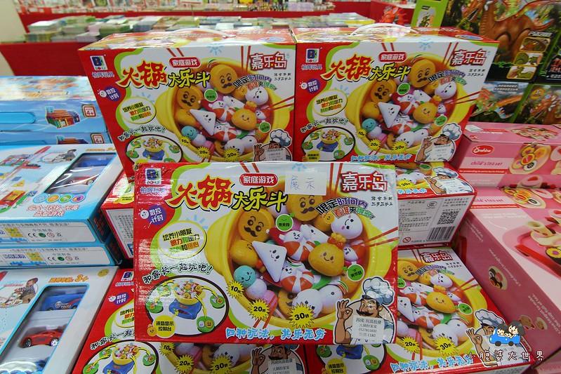 宜蘭玩具特賣2 363