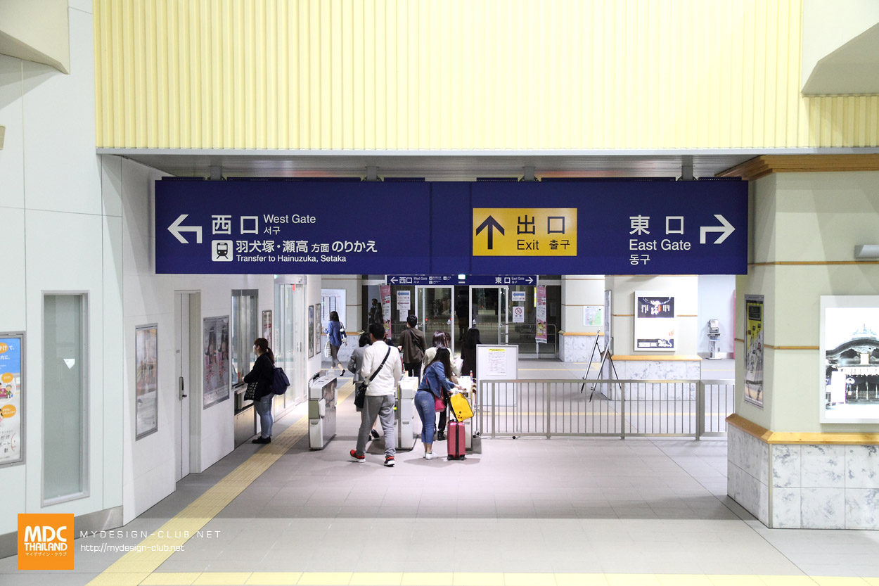 MDC-Japan2017-0594