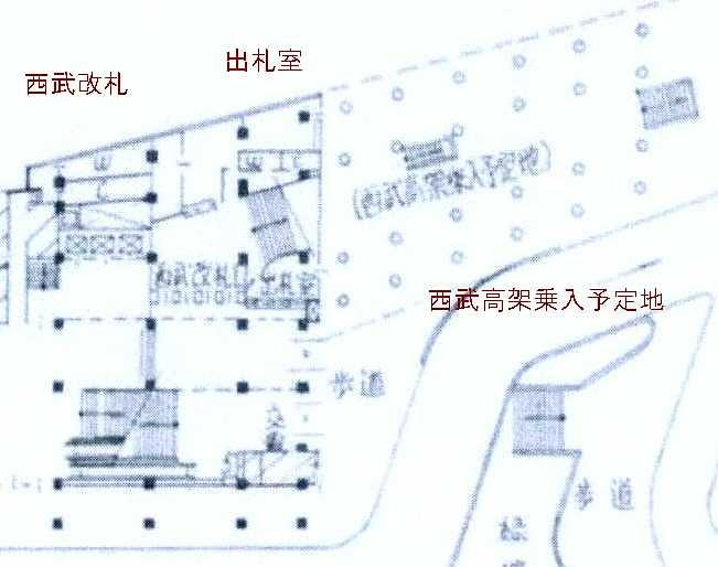 西武鉄道新宿駅 ルミネ(マイシティ)乗り入れ計画図面 (7)