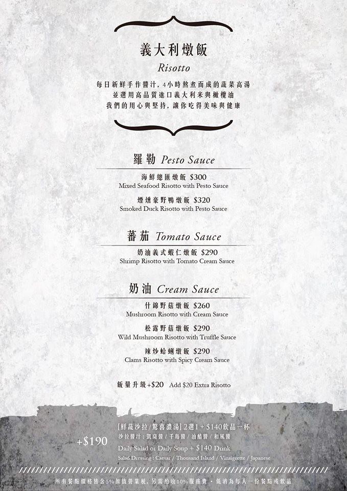 台北松山區八德路餐廳推薦NI HOW TABLE 你好餐桌價位菜單menu (4)