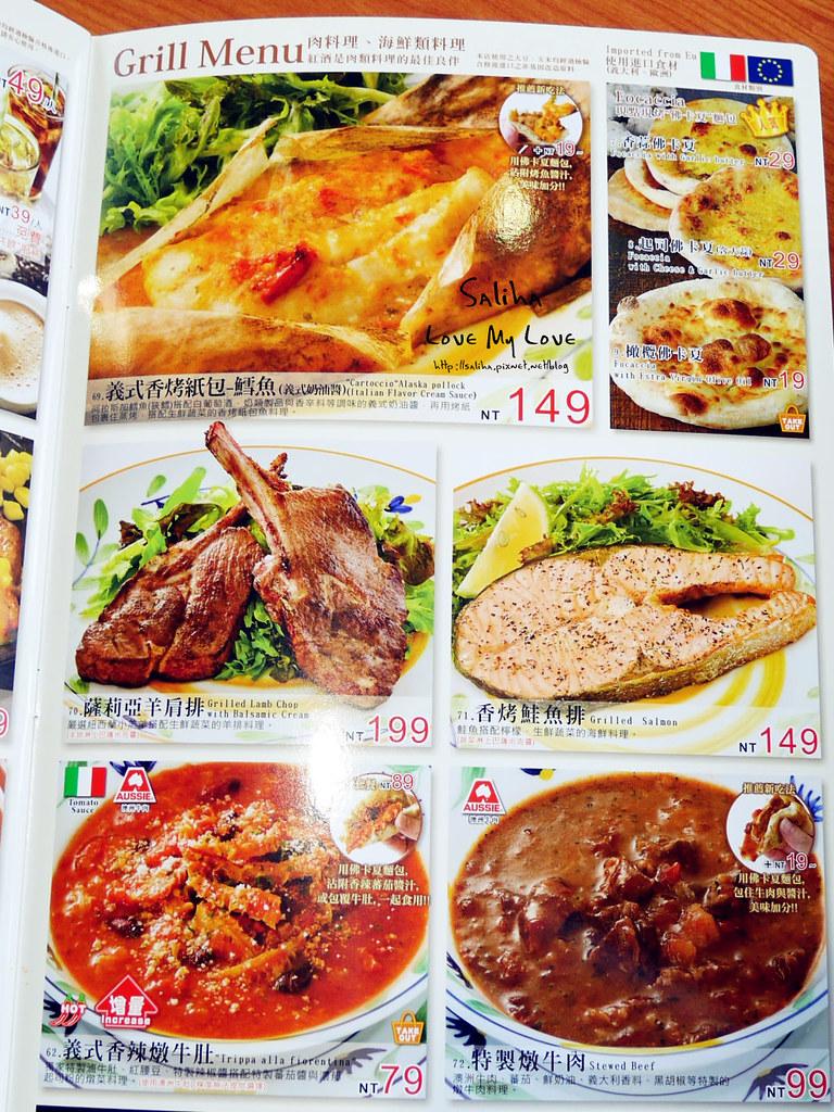 新店大坪林餐廳推薦薩莉亞義大利麵披薩菜單價位 (7)