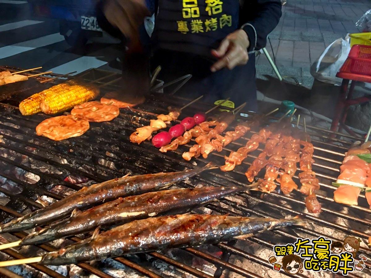 鳳山阿燕專業烤肉攤-13