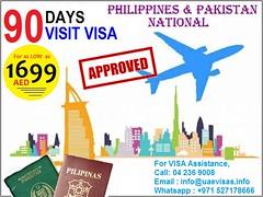 KABAYAN  UAE VISA