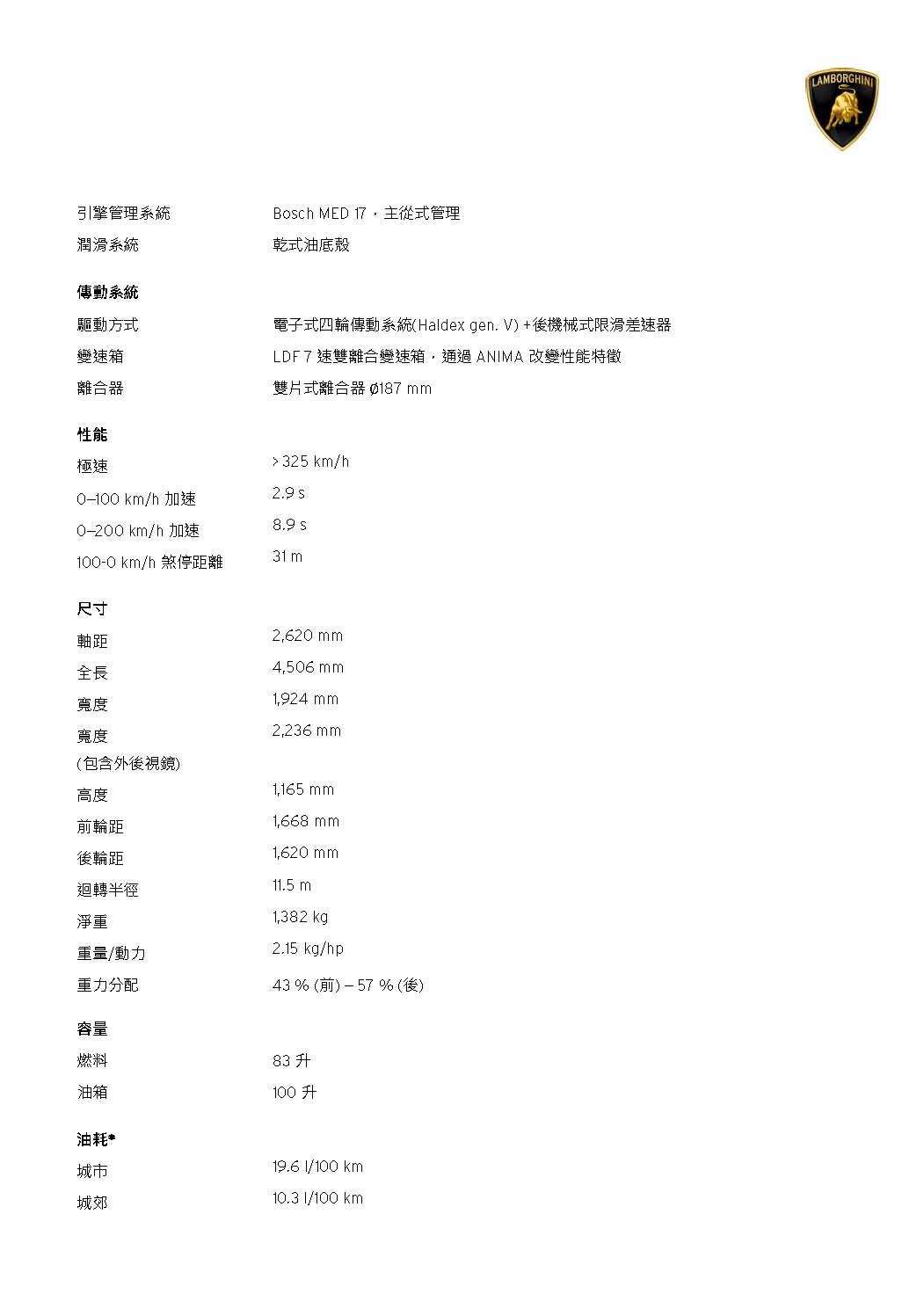 2_頁面_2