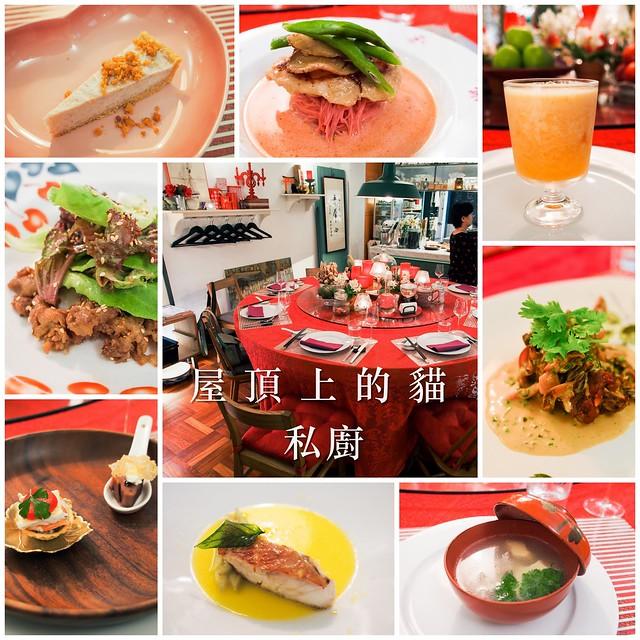 Collage_Fotor_Fotor加字