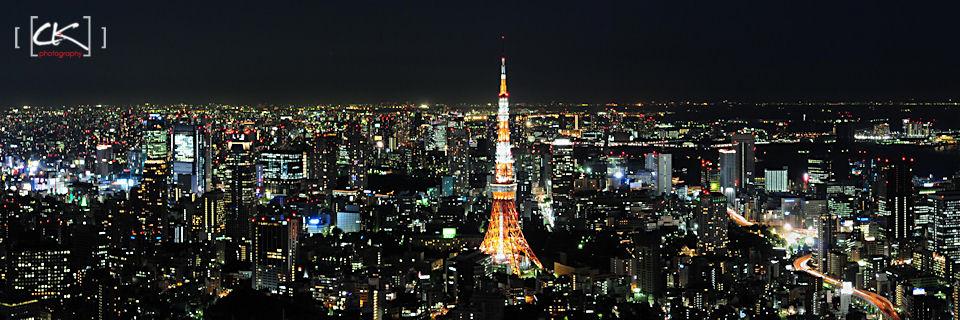 Japan_0738