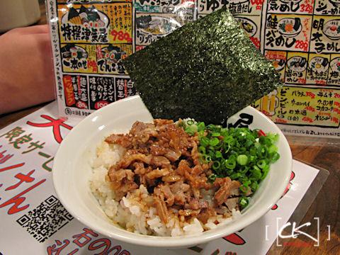 Japan_0728