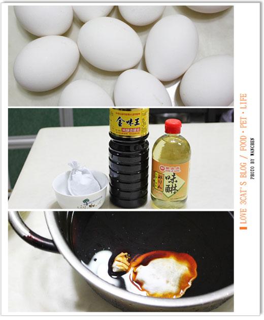 糖心蛋做法