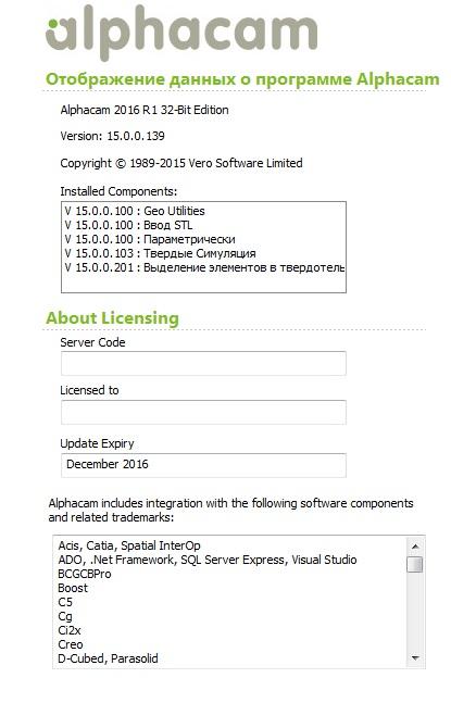 Vero Alphacam 2016 R1 infomation