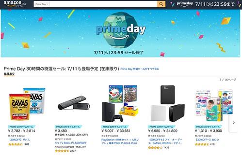 Amazon PrimeDay(プライムデー) 2017 | あれも、これも、欲しかったもの大セール!