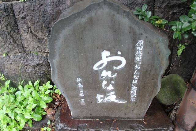 yushimatenjin74