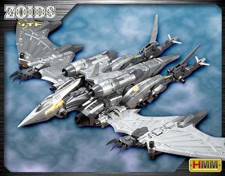 西方大陸戰爭最強空戰ZOIDS!HMM ZOIDS RZ-029 蒼茫翼龍(ストームソーダー) 1/72 組裝模型