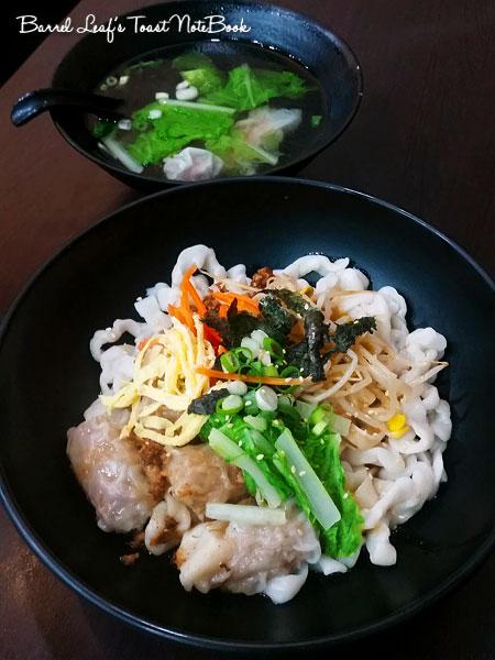 q-chinese-gnocchi-(9)
