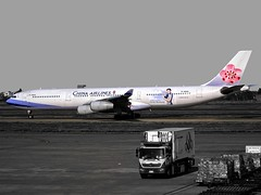 "China Airlines Airbus A340-300 B-18806 ""Official Airline for Climate Monitoring"" Special Livery TPE/RCTP"