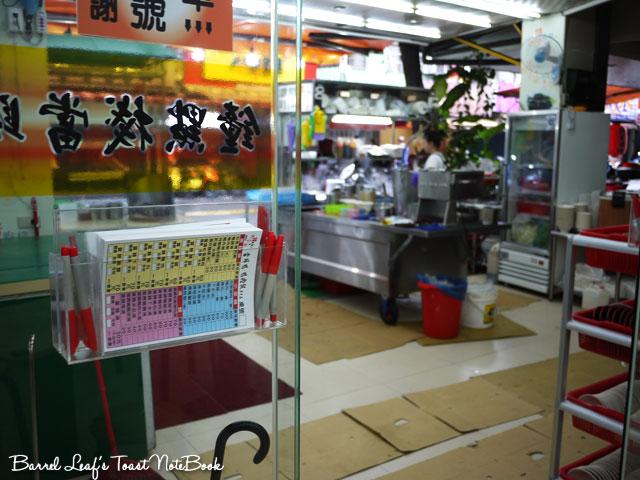 zhong-dian-zhan-duck-rice (6)