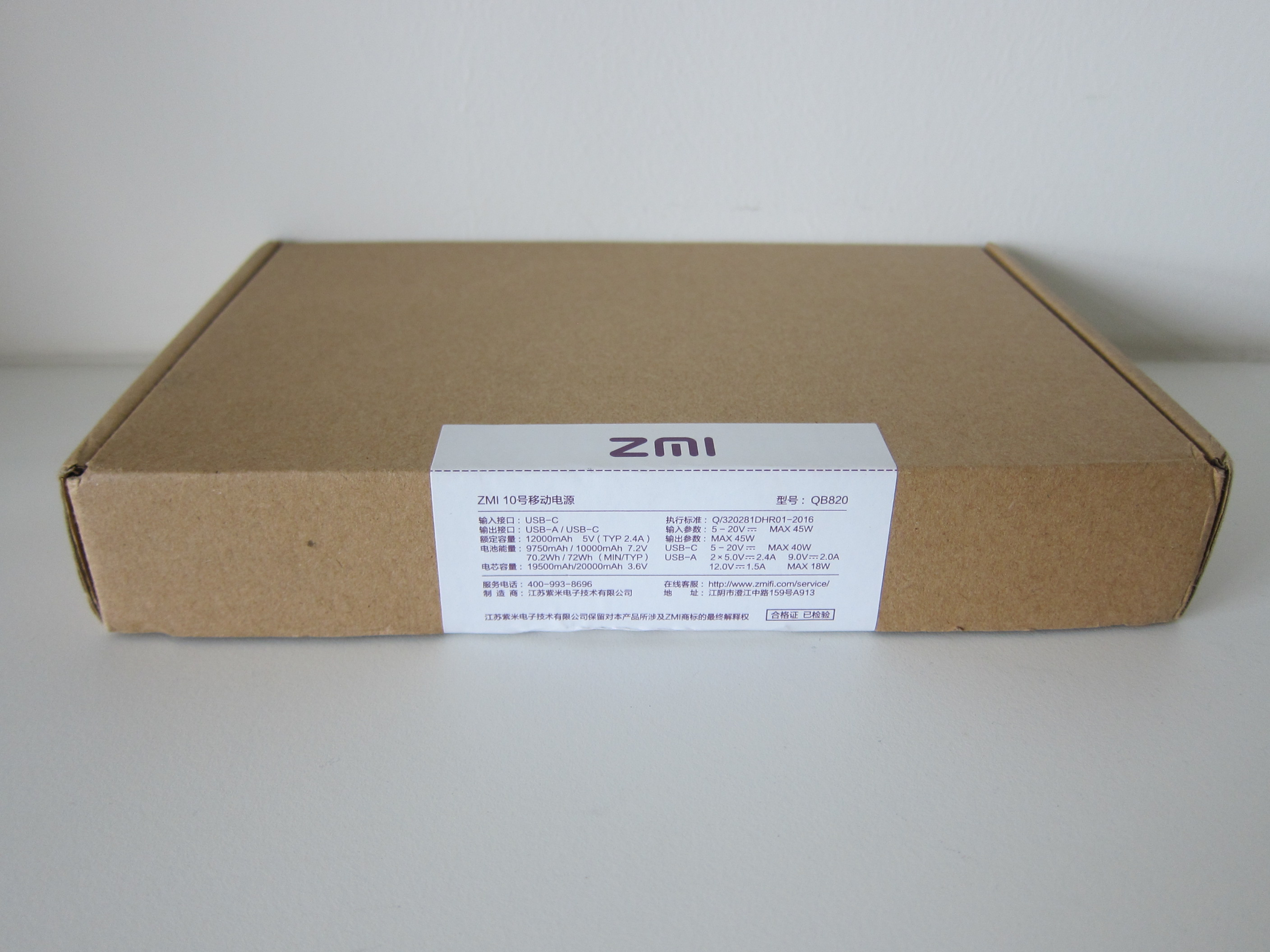 Xiaomi ZMI QB820 20 000mAh Power Bank Outer Box